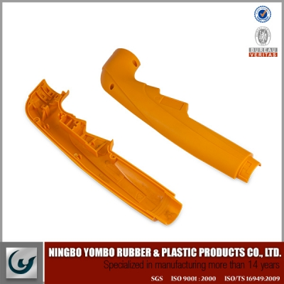 015 Plastic Product